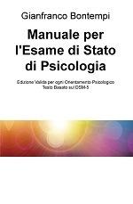 Manuale dell'esame di stato