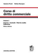 Manuali di diritto commerciale 2018