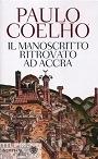 Nuovo libro Paulo Coelho pdf epub mobi