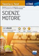 Libri per i test di Scienze Motorie 2018-2019